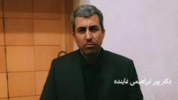 مصاحبه با آقای دکتر ابراهیمی در خصوص آقای دکتر فرهنگی