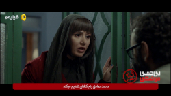 اکران آنلاین سینمایی بی حسی موضعی