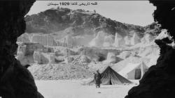 مستند کوه خواجه - (یکی ا...