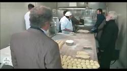 سریال نون خ۱_ قسمت دهم/۱...