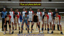 کانال والیبال آذربایجان (تبریز)