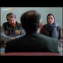 آنونس فیلم سینمایی «رضا»