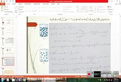 ویدیو حل تمرینهای دوره ای فصل اول شیمی دوازدهم (سوال 8 تا12