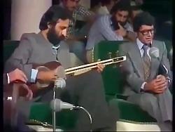 استاد محمدرضا لطفی و استاد محمدرضا شجریان