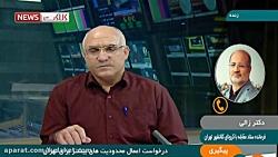 درخواست ستاد کرونای تهران برای اعمال محدودیتهای بیشتر