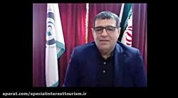 وبینار محمدشریف ملکز...