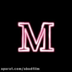 کلیپ عاشقانه - موهاتو که بالا میبندی حرف (M)