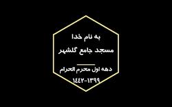 دوستداران سید علی