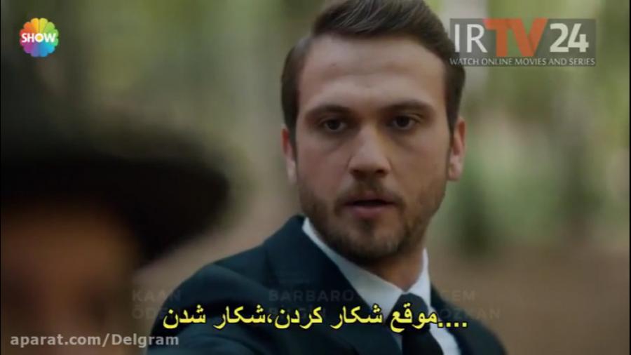 سریال ترکی گودال قسمت 99 - زیرنویس فارسی - سریال ترکی Cukur
