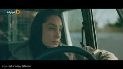 روزهای نارنجی، همراه با ستارگان سینما به سینمای آنلاین فیلیمو رسید