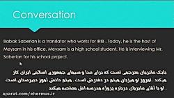 تدریس زبان انگلیسی یازدهم درس یک جلسه دوم استاد مجتبی عباسی