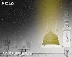 سلام بر تو ای مصطفی خاتم- به مناسبت سالروز از دست دادن حضرت محمد (ص)