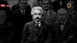 مستند فیزیک نور - قسمت 5 ...