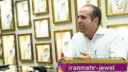دوشنبه های ایران مهر