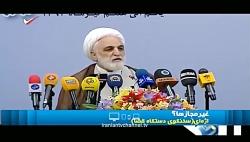غیر مجازها و هشدار محسن...