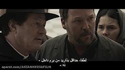 فیلم سینمایی جدید فاطیما زیرنویس فارسی Fatima 2020