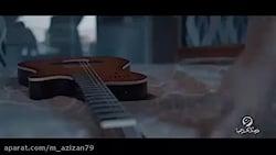 تیتراژ فیلم عاشقانه با صدای عماد طالب زاده