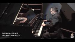 حمید هیراد - اجرای زنده آهنگ کودتا