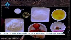 صدا و سیمای مرکز آذربایجان غربی