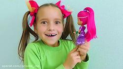 ماجراهای سوفیا / بازی پرنسس سوفیا با عروسک های شینی و شیمر