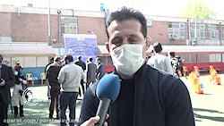 خبرگزاری تصویری ایران پرس