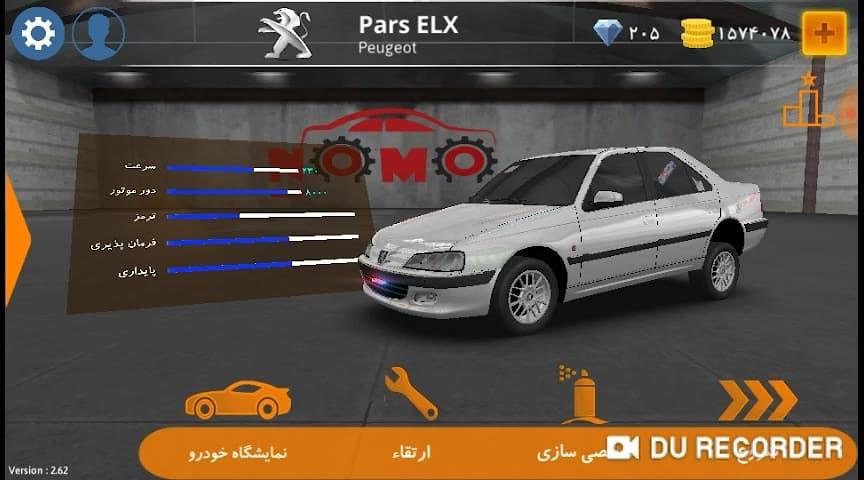 معرفی بازی(رانندگی )بازی کلاچ یکی ازبهترین بازی های رانندگی درایران است که گیم پ