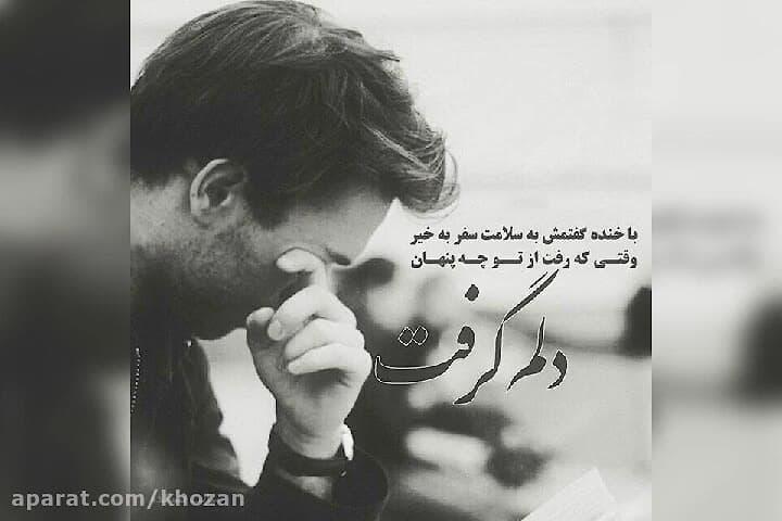 یک آهنگ به چهار زبان (صدای من ) ترکی ، فارسی ، عربی و انگلیسی