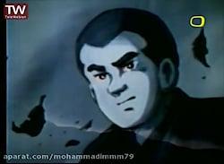 کارتون زیبای (ایکیوسان مرد کوچک)_مبارک است یا نامبارک.