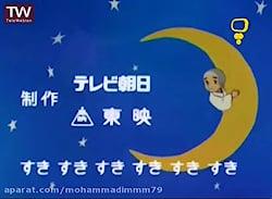 کارتون زیبای (ایکیوسان مرد کوچک)_سامورایی و ماهی های برکه.