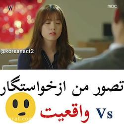 کلیپ کره ای _میکس کره ای