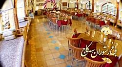 ساخت تیزر در اصفهان+ساخت کلیپ در اصفهان-09132133022