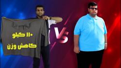 رکورددار کاهش وزن ایران