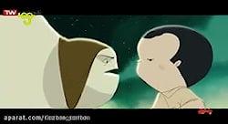 انیمیشن سینمایی دهکدهی بزها  کارتون