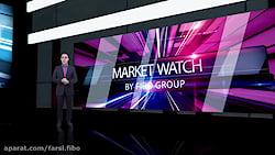 Market Watch ۲۸.۱۰.۲۰۲۰ قرنطینه در اروپا