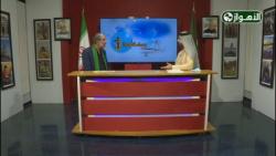 مساء الأهواز (271)   الضيف : سید ناصر الموسوي