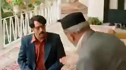 تیزر فیلم سینمایی ایرا...