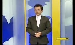 شهرداری مهردشت