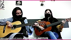 آموزشگاه موسیقی عارف لاهیجان