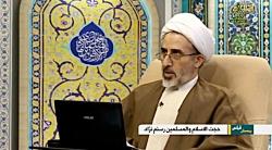 چرا نام حضرت زهرا سلام الله علیها در قرآن نیامده؟