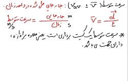 علوم نهم18