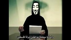 هک شدی توسط یوتیوب اپارات