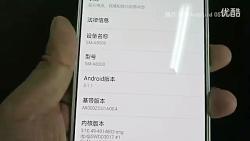 شهرسخت افزار: مشخصات گوشی Galaxy A8