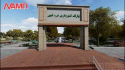 نوین اندیشان مهرگان درهشهر