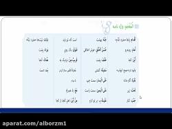 عربی هفتم9