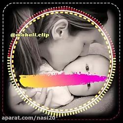 کلیپ عاشقانه مادر / کلیپ عاشقانه کوتاه برای استوری / در قلب منی