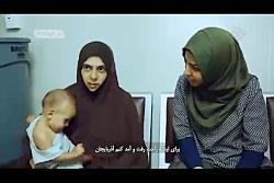 با یک داعشی ازدواج کردم تا به خانه برگردم، خود داعشیها پدر بچهام را کشتند