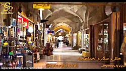 کلیپ کوتاه از اصفهان