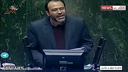 انتقاد شدید نماینده مجلس از تصمیمات اقتصادی دولت
