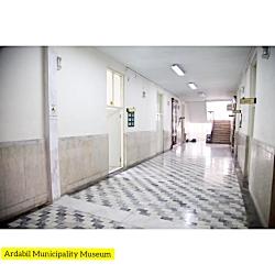 Ardabil Municipality Museum