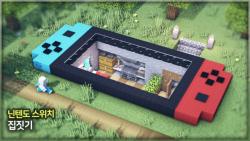 ماینکرافت ، ساخت خانه نینتندو سوئیچ